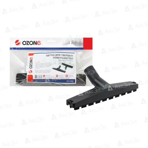 UN-12532 Щетка для профессионального пылесоса Ozone для твердых поверхностей, под трубку 32 мм