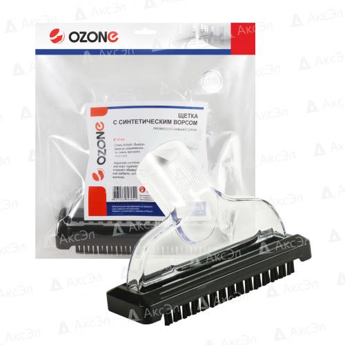 UN-15835 Щетка для профессионального пылесоса Ozone с синтетическим ворсом для мягкой мебели, под трубку 35 мм
