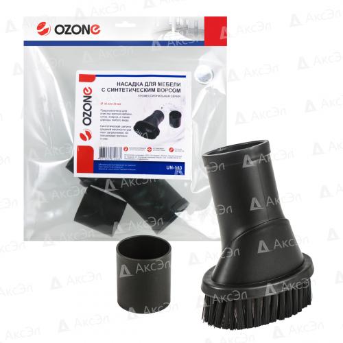 UN-113 Универсальная насадка для профессионального пылесоса Ozone для мебели с синтетическим ворсом, под трубку 32 и 35 мм
