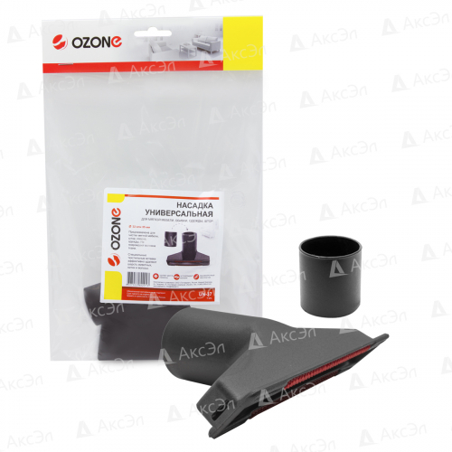 UN-37 Универсальная насадка для пылесоса Ozone для мягкой мебели, шириной 120 мм, под трубку 32 и 35 мм