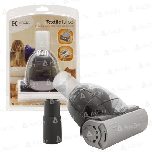 ZE060.1 Турбощетка Electrolux для пылесоса с переходником, под трубку 32 и 35 мм