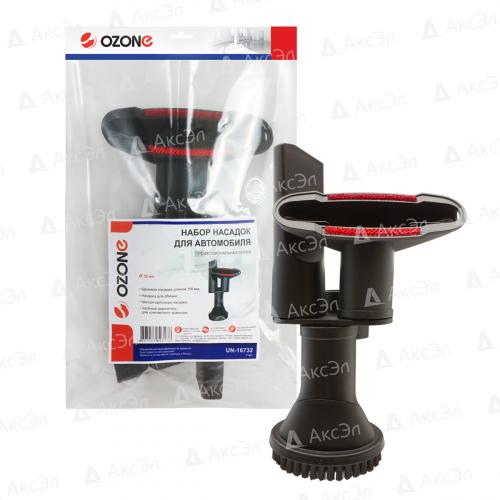 UN-16732 Набор щеток и насадок для профессионального пылесоса Ozone для уборки в автомобиле, под трубку 32 мм
