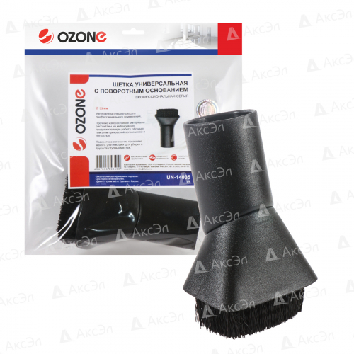 UN-14035 Щетка для профессионального пылесоса Ozone с поворотным основанием, под трубку 35 мм