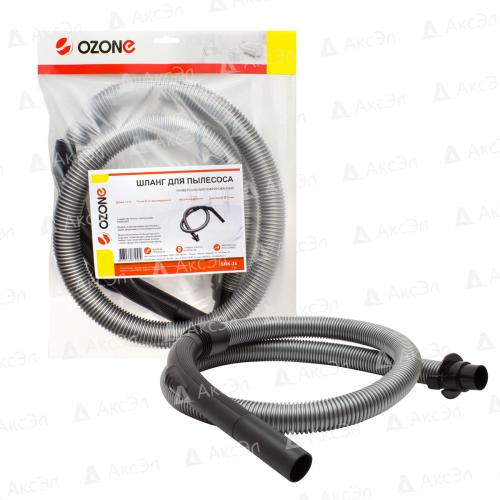 SHK-35 Шланг Ozone для пылесоса Samsung, длина 1,5 м