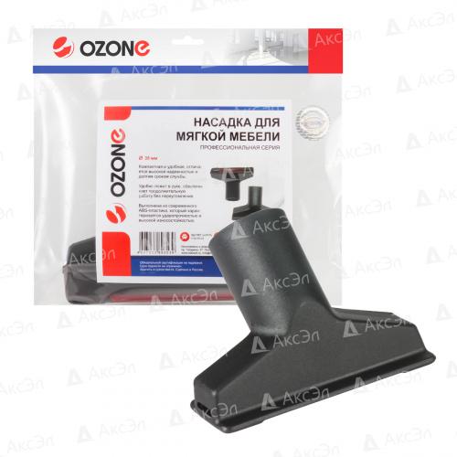 UN-13735 Насадка для профессионального пылесоса Ozone для мебели, обивки, шириной 120 мм, под трубку 35 мм