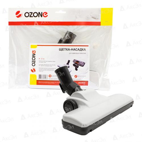 UN-6632 Щетка-насадка для пылесоса Ozone для ковровых покрытий, под трубку 32 мм