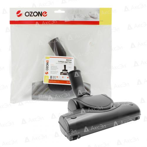 UN-5935 Мини-турбощетка для пылесоса Ozone, шириной 205 мм, под трубку 35 мм