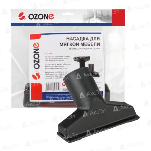UN-13732 Насадка для профессионального пылесоса Ozone для мебели, шириной 120 мм, под трубку 32 мм