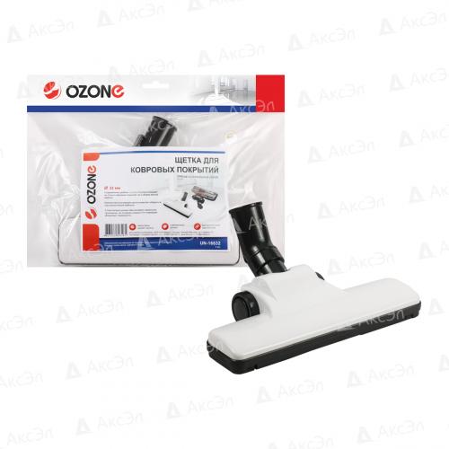UN-16632 Щетка-насадка для профессионального пылесоса Ozone для ковровых покрытий, под трубку 32 мм