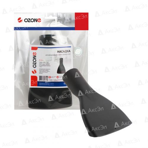 UN-16032 Насадка для профессионального пылесоса Ozone для мебели, шириной 100 мм, под трубку 32 мм