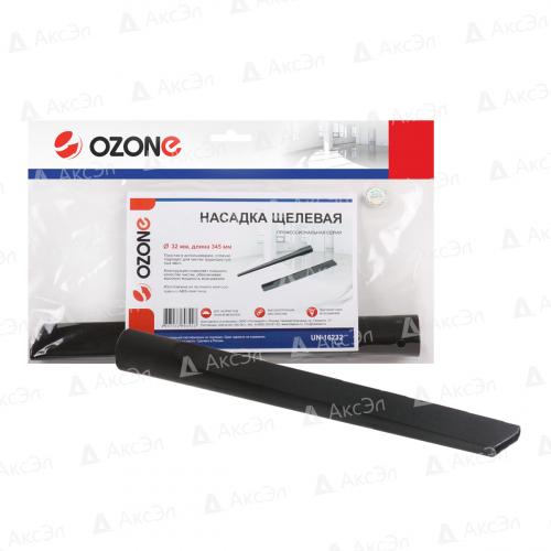 UN-16232 Насадка для профессионального пылесоса Ozone щелевая, под трубку 32 мм