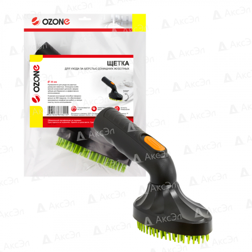 UN-8135 Щетка для пылесоса Ozone для ухода за шерстью домашних животных, под трубку 35 мм
