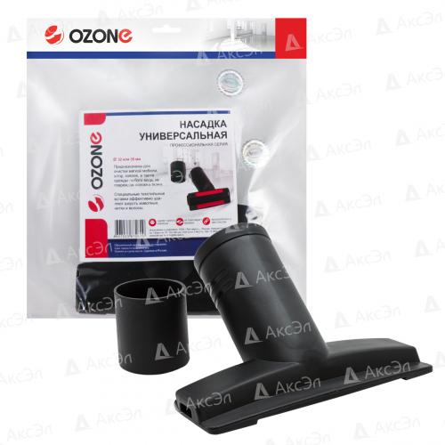 UN-111 Универсальная насадка для профессионального пылесоса Ozone для мягкой мебели, под трубку 32 и 35 мм