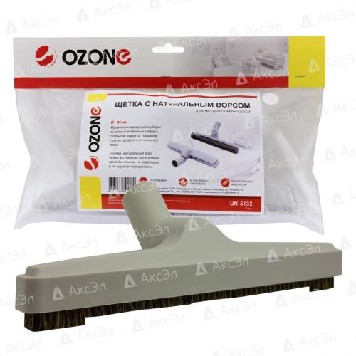 UN-5132 Щетка для пылесоса Ozone с натуральным ворсом для твердых поверхностей, под трубку 32 мм