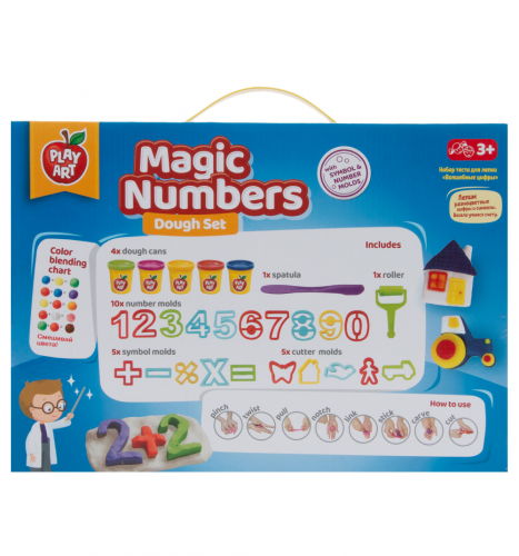 Набор для лепки Play Art Волшебные цифры