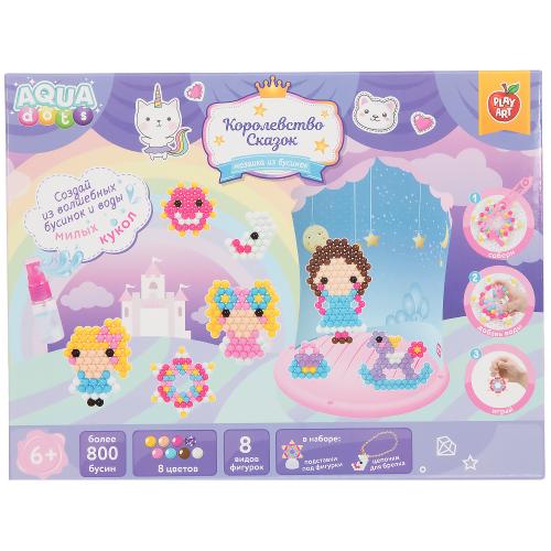 Набор для творчества Принцессы Королевство сказок PLAY ART AQUA dots