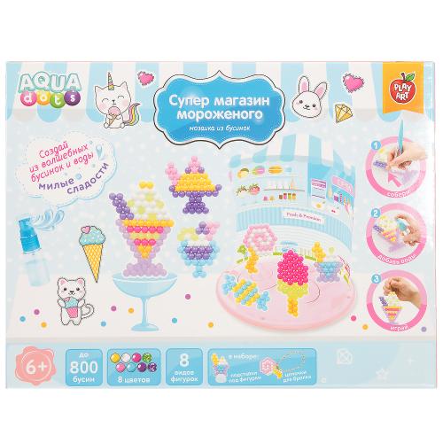 Набор для творчества Супер магазин мороженого PLAY ART AQUA dots