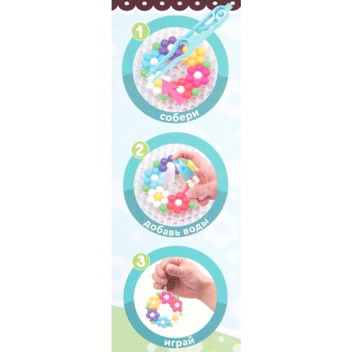 Набор для творчества Цветы Прекрасные букеты PLAY ART AQUA dots