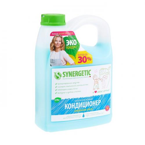 Кондиционер-ополаскиватель для белья Synergetic