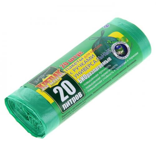 Мешки для мусора с ручками 20 л