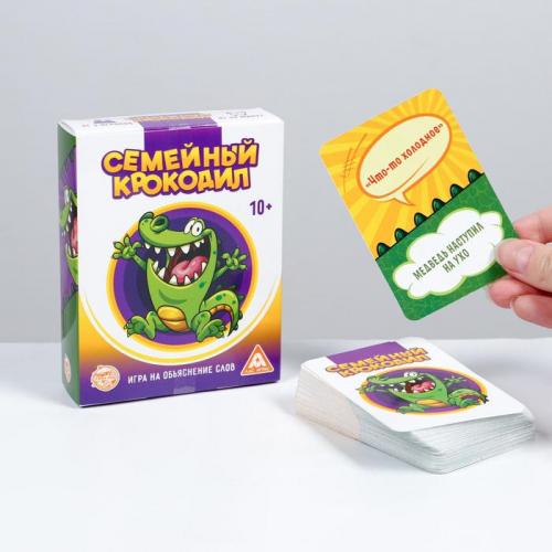 Настольная игра «Семейный крокодил»