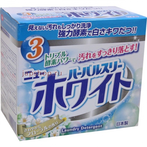 Mitsuei Herbal Three Стиральный порошок с дезодорирующими компонентами, отбеливателем и ферментами, 850 гр (4978951060762)