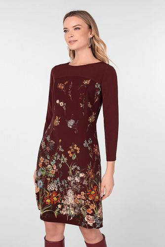 Платье #180614Мультиколор