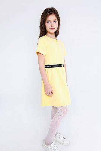 Платье #255478Лимон