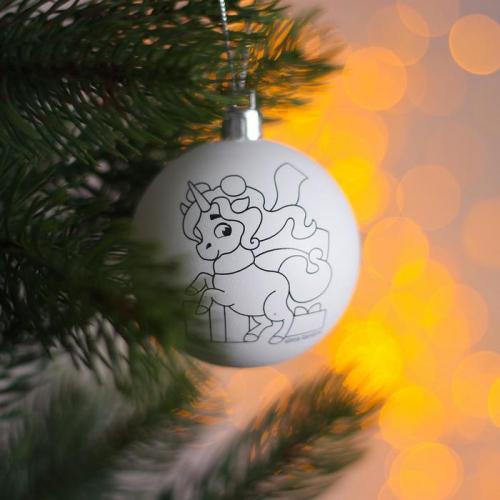 Новогоднее ёлочное украшение под раскраску «Единорог» размер шара 5,5 см