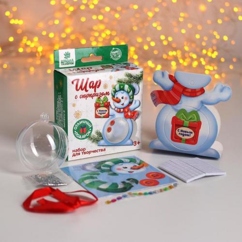 Новогодний ёлочный шар «Снеговик» с 3D-аппликацией