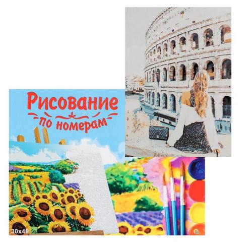 Холст с красками 30×40 см, по номерам «Девушка у Колизея»