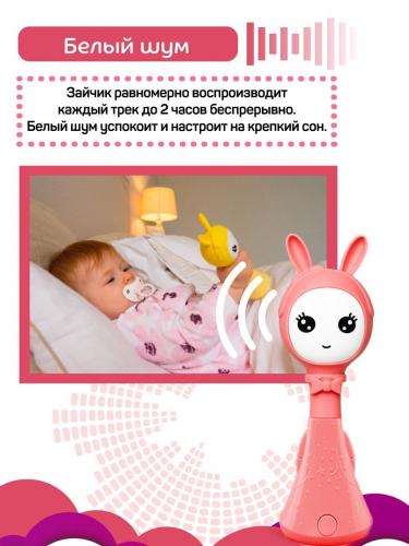 Зайчик Няня - Музыкальная развивающая и обучающая игрушка-погремушка