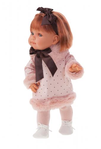 2268P Кукла Констация,38см