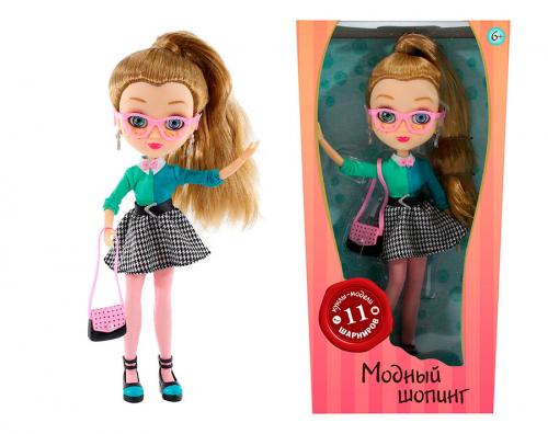 51769 Кукла Марина от бренда