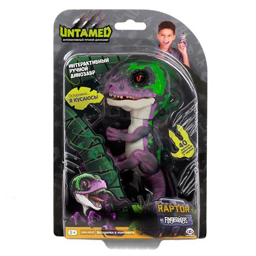 3784 Интерактивный динозавр Рейзор,фиолетовый с темно-зеленым 12 см