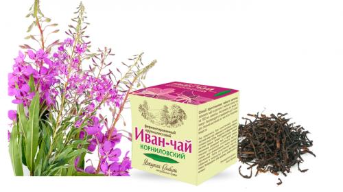 Иван-чай «Корниловский» ферментированный