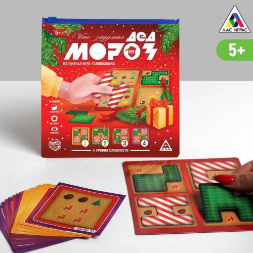 Магнитная игра-головоломка «Что задумал Дед Мороз»