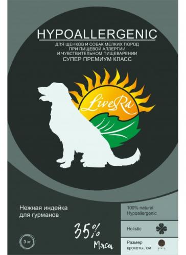 LiveRa Полнорационный сухой корм для щенков и собак мелких пород Hypoallergenic