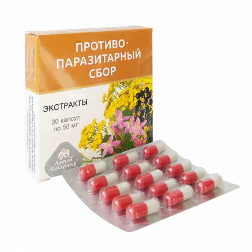 Экстракты Противопаразитный сбор, 30 капсул по 50 мг