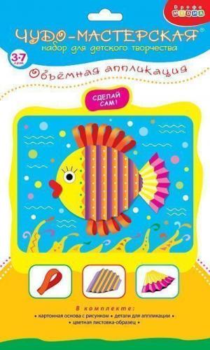 Объемная аппликация. Рыбка