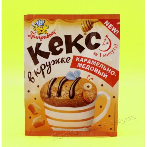 Кекс в кружке Карамельно-медовый 50 гр