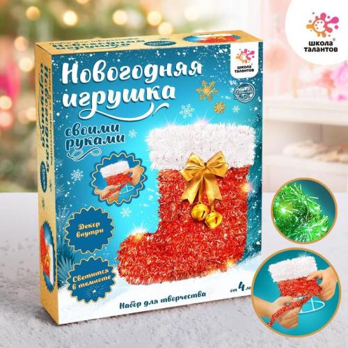 Новогодний ночник- украшение своими руками «Сапожок»