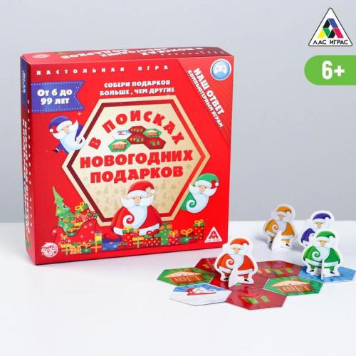 Настольная игра «В поисках новогодних подарков»