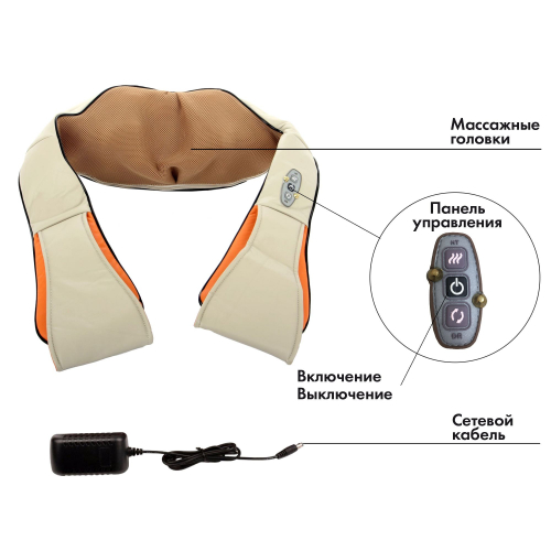 Аппарат электрический вибромассажный, для шеи.