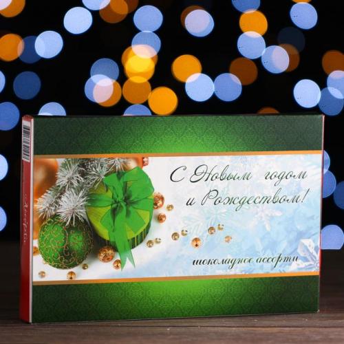 Шоколадное ассорти «С новым годом, рождеством» пенал зелёный 125 г
