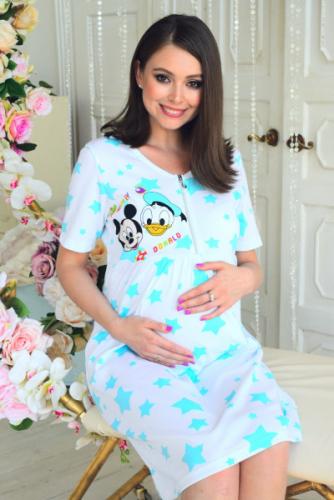 Платье домашнее для беременных и кормящих Код товара: 1986