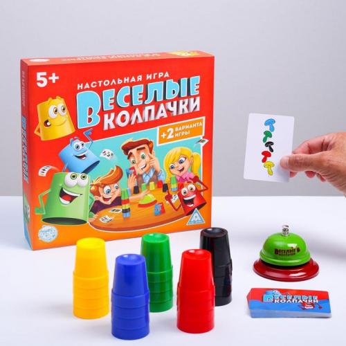 Настольная детская игра «Веселые колпачки»