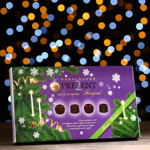 Шоколадный набор «Новогодний презент» пенал фиолетовый 230 г