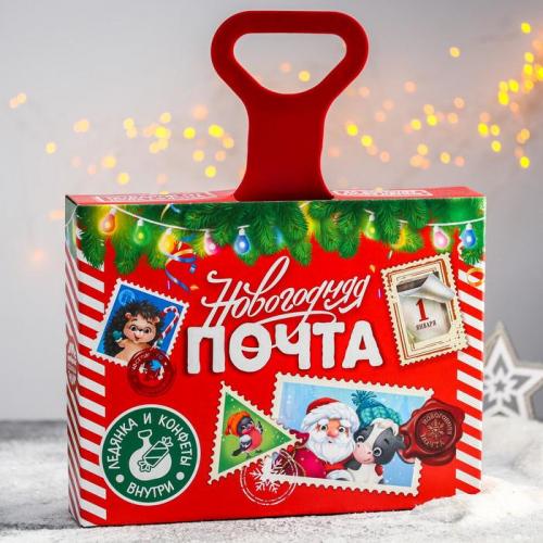 Сладкий детский подарок «Новогодняя почта»: конфеты 500 г, ледянка