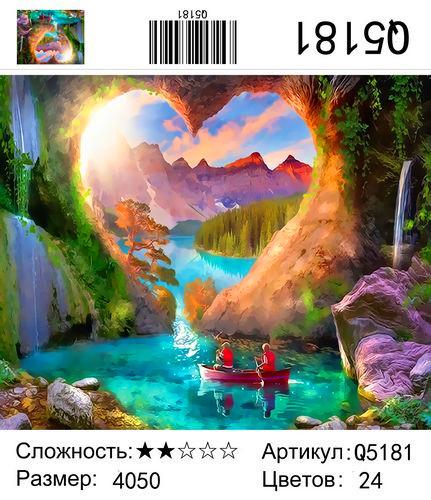 Q5181 Картины-раскраски по номерам 40х50